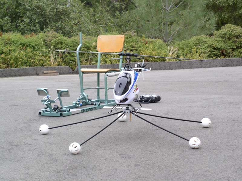 Heli-Chair, Helicopter Flight Emulator